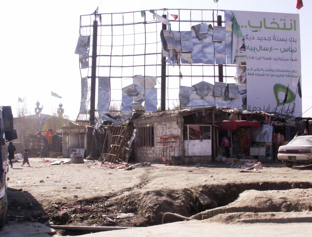 Kabul, Afghanistan ZW